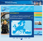 Study in Europe - Russian Interface